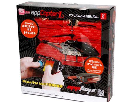iPhone / iPod touchで自由自在に飛行操縦できる「アプリズムシリーズ アプコプターL」