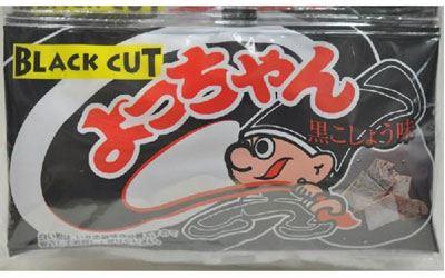 BLACK CUT よっちゃん 黒こしょう味