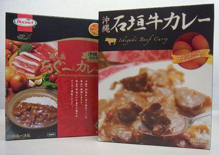 あぐーカレー、石垣牛カレー:こだわりの肉を使ったカレーが人気。美味しさはお墨付きです