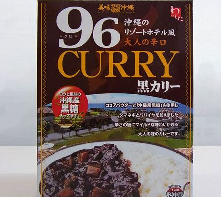 96カレー:しっかり辛口+隠し味の甘さで、濃厚な味わい