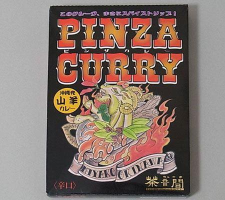 ピンザカレーパッケージ:「ピンザ」とは宮古島の方言でヤギのこと。ひと癖あるパッケージもいい感じです