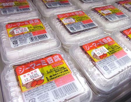 じーまみー豆腐:店頭にはいろいろなメーカーのものが並んでいました
