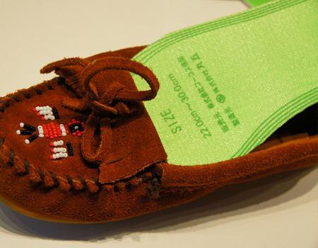 これでモカシンのようなソールの薄い靴でも安心