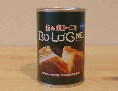 缶に入って長期保存が可能