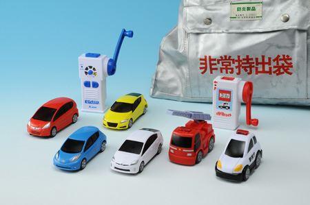 写真左から、「FIT HYBRID」「NISSAN LEAF」「Honda CR-Z」「Toyota PRIUS」