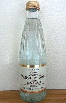 きれいにカットされた瓶もおしゃれで、ラベルにも高級感があります