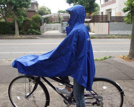 カゴまですっぽり。これなら雨でも荷物まで守れます