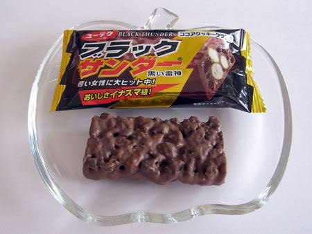 チョコの甘みと、さくさくした食感がクセになります