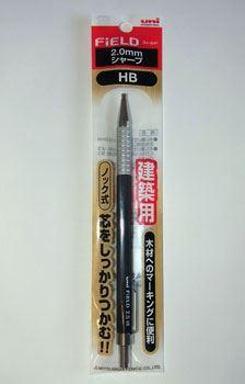 """""""三菱鉛筆  FiELD 2.0mmシャープ""""「建築用」とありますが、遠慮なく一般用として使ってください"""