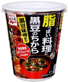 永谷園「脂っぽい料理に 黒豆のちから カップみそ汁」注目の黒大豆!