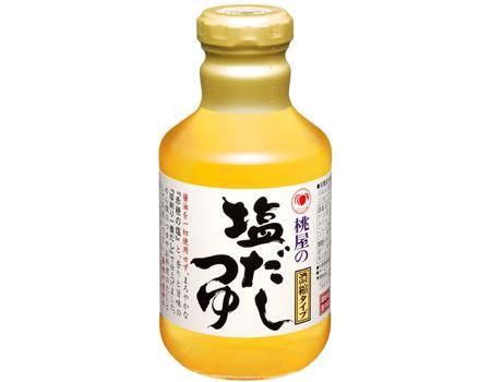 「桃屋 塩だしつゆ」素材の色、味、香り活かした料理が作れます