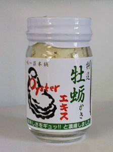 「特選 牡蛎エキス」味噌ラーメンに最適で、スープに生牡蠣の旨みが出る