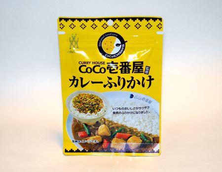 三島食品 CoCo壱番屋監修 カレーふりかけ