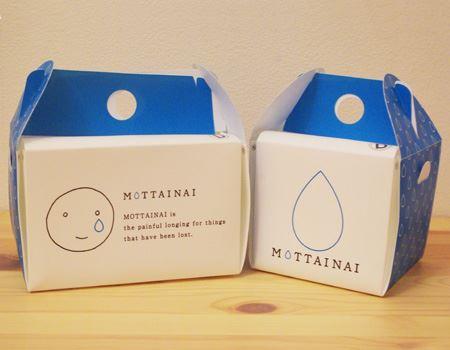 組みたてた状態。撥水性のある丈夫なプラスチック素材で、紙製とは違い水洗いして何度も使えます