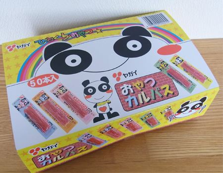 パンダが目印! 一箱に50本入っていますが、わりとすぐに食べきってしまいます