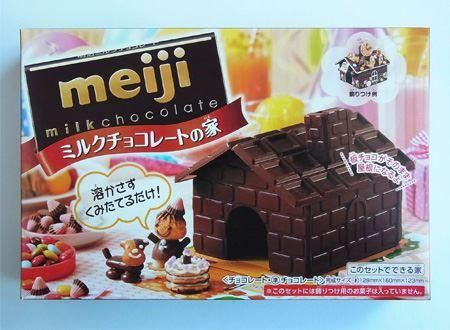 童話とは違ってこちらはチョコレートの家。チョコは筆者の大好物です!