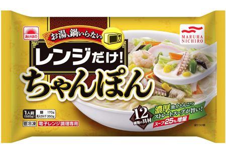 マルハニチロ食品の「レンジだけ!ちゃんぽん」