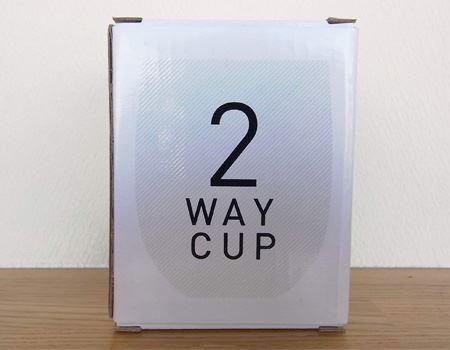 ケースには大きく「2WAY CUP」の文字が。何が2WAYなんでしょうか?