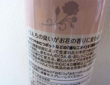 この写真で、商品名がうそでないことがおわかりいただけるでしょうか?