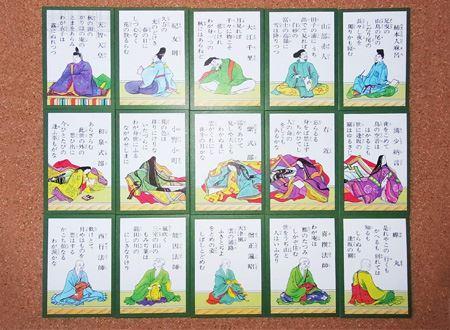 男性(殿)札・女性(姫)札・坊主札の3種類の札で遊ぶのが基本です