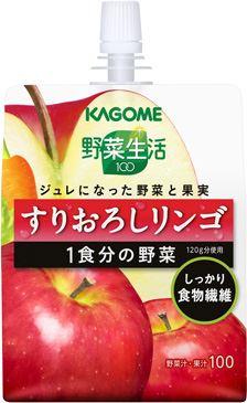 すりおろしリンゴ