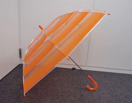 開いた時の直径は90cmで、ややコンパクト。オレンジ色部分のグラデーションが、アニメの再現度を高めています