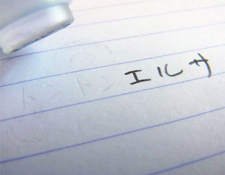 3Bの鉛筆で書いた文字はキレイに消えました。ただし、筆圧が強かったり、芯が硬いものはキレイに消えにくいようです