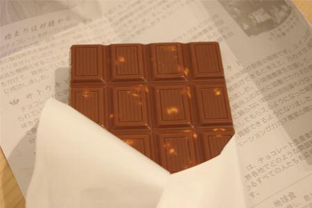 筆者お気に入りのヘーゼルナッツチョコ。敷石のようにヘーゼルナッツが詰まっていて、食べごたえも十分
