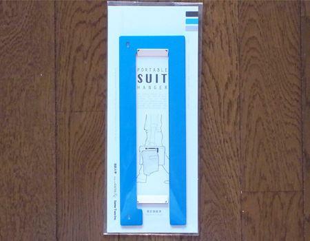 この商品、リクルートスーツで校内を歩く先輩を見て、法政大学の学生が企画したそうです