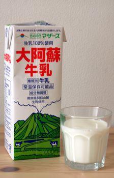 未開封なら常温で約3ヶ月保存が可能なロングライフ牛乳。日本ではあまり普及していませんが、ヨーロッパでは一般的でした