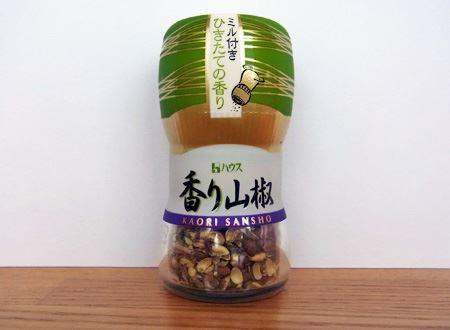 筆者はハウスの「香り山椒」という商品を購入してみました
