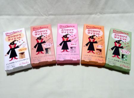 「ふりかけてダイエット☆DietSpice」1箱に同じフレーバーが6スティック入っています