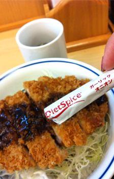 ガッツリ系男子なら、ソースかつ丼にガーリックオニオンで決まり!