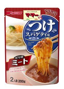 マ・マー つけスパゲティ用ソース ピリ辛ミート