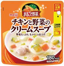 チキンと野菜のクリームスープ
