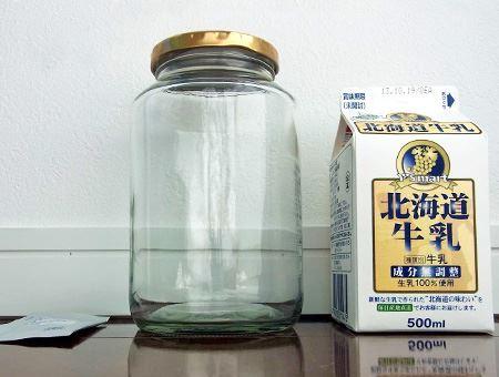 用意するものは牛乳500ml、種菌1袋、熱湯消毒したきれいなフタ付きのビン
