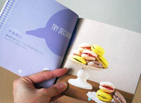 レシピブックの一例。マカロンやエクレアなど本製品を使用した20種類のスイーツのレシピが紹介されています