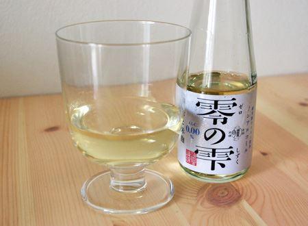 見た目は日本酒そのもの。アルコールの匂いはほとんどしませんが、米麹の香りが優しく広がります