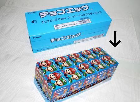 チョコエッグ Newスーパーマリオブラザーズ・U
