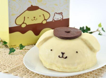 イエローパンプキン ポムポムプリンドームケーキ