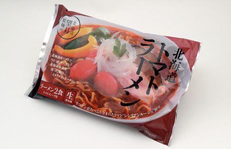 望月製麺所 トマトラーメン