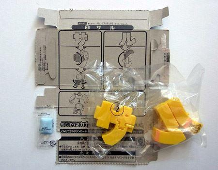 箱の中は、完成済みの本体(サルの2文字)とソーダ味のガムが1個