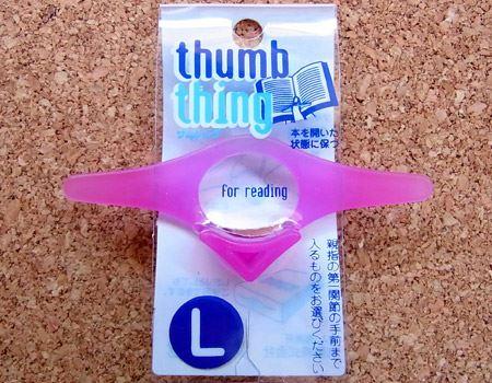 サムシング(thumb thing)