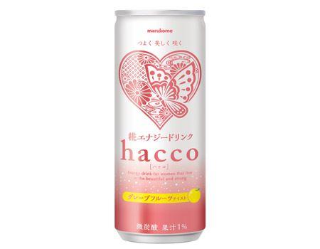 マルコメ株式会社 糀エナジードリンク「hacco(ハッコ)」