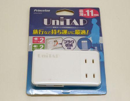 PPS-UTAP3