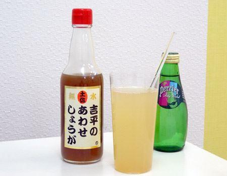 炭酸水で割れば、ジンジャーエールが出来上がり! 市販のものよりしょうががしっかり効いててピリッと美味い!