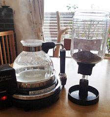サイフォン式 コーヒーメーカー