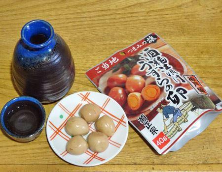 やはり日本酒がほしくなっちゃいました
