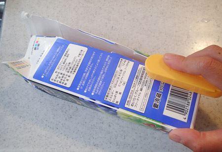 鋭い刃がある下の部分は、上手に使えばナイフのように使えます