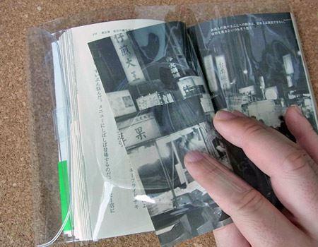 透明シートをかけたままでページをめくることができます